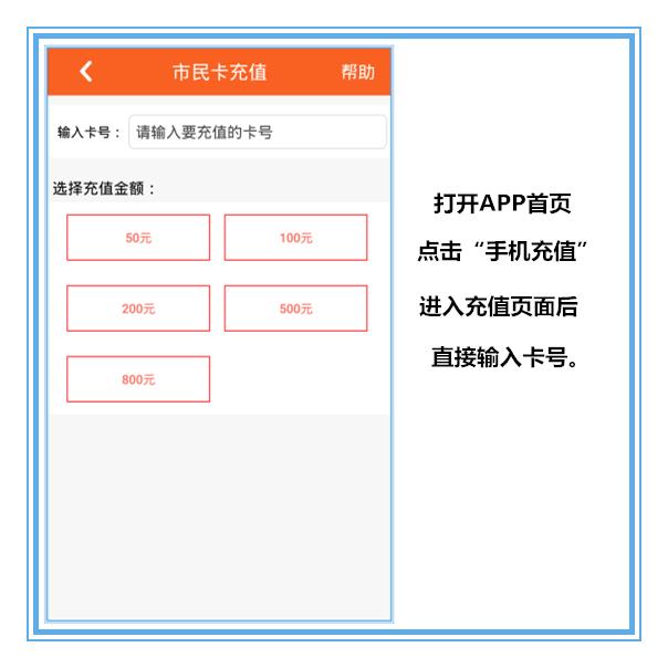 KOK体育网站官网